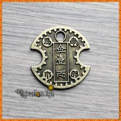 Неразменная монета, 3 см