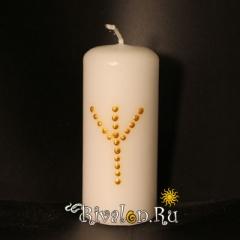 Свеча ритуальная для взывания о благословения к богам